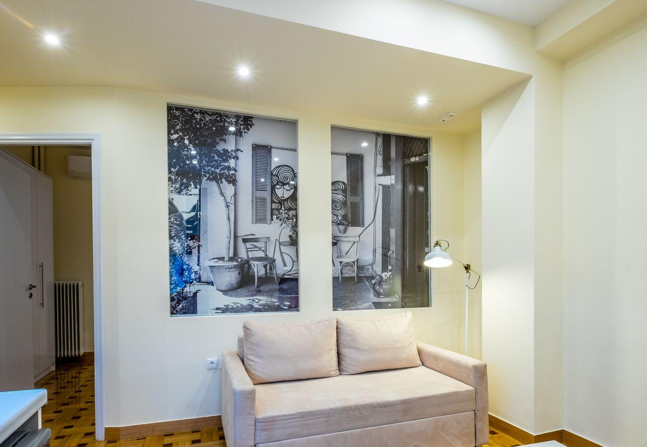 Apartment in Athens - Olala Kolonaki Suites 3.3 |11m Syntagma Sq.